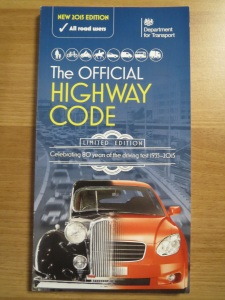 Official_Highway_Code_2015