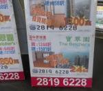 estate_agent