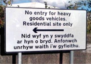 No_entry_for_HGVs_Wales_UKMA