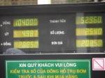 v-petrol_stn